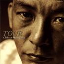 TOUR/松山千春