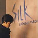 SILK/池田 聡