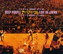 Live in Japan / OSAKA 15th Aug '72/Deep Purple