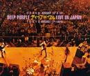 Live in Japan / OSAKA 16th Aug '72/Deep Purple
