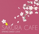 さくらCAFE/SPRING SWEET LOVE