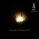 思慕 / SILENT PRAYING/喜多郎