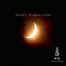 舞楽 / HOLY VIBRATION/喜多郎