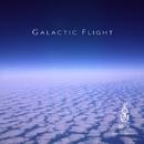 昇天 / GALACTIC FLIGHT/喜多郎