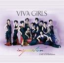 インスピレーション JAPAN  Edition/ViVA Girls