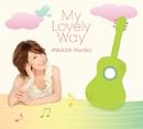 My Lovely Way/粟田麻利子