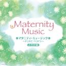 マタニティ・ミュージック ~PURE POPS~ J-POP編/神津裕之