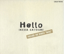 Hello/池田 聡