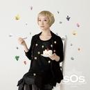 SOS(初回盤)/たむらぱん