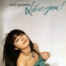 Like you!/水越けいこ