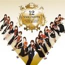 ヴィヴァルディ:ヴァイオリン協奏曲集「四季」/12人のヴァイオリニスト
