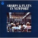 ニューポートのシャープス・アンド・フラッツ/原信夫とシャープス・アンド・フラッツ
