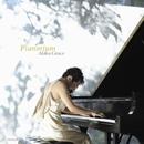PIANORIUM (ピアノリウム)/AKIKO GRACE