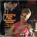有名バンドと踊ろう/原信夫とシャープス・アンド・フラッツ