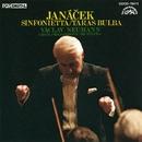 ヤナーチェク:シンフォニエッタ/タラス・ブーリバ/ヴァーツラフ・ノイマン指揮チェコ・フィルハーモニー管弦楽団
