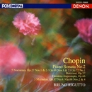 ショパン:ピアノ・ソナタ第2番<葬送>/幻想即興曲/ブルーノ・リグット