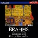 ブラームス:後期ピアノ作品集/ヴァレリー・アファナシエフ