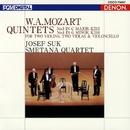 モーツァルト:弦楽五重奏曲 第3番 & 第4番/スメタナ四重奏団、ヨゼフ・スーク