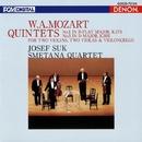 モーツァルト:弦楽五重奏曲第1番 & 第5番/スメタナ四重奏団、ヨゼフ・スーク