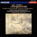 フォーレ:レクイエム、他/エマニュエル・クリヴィヌ/国立リヨン管弦楽団
