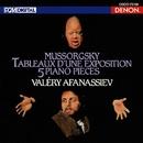ムソルグスキー:組曲≪展覧会の絵≫/ピアノ小品/ヴァレリー・アファナシエフ