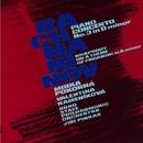 ラフマニノフ:ピアノ協奏曲第3番/パガニーニの主題による狂詩曲/ミルカ・ポコルナ/ヴァレンティナ・カメニーコヴァー/イルジー・ピンカス指揮ブルノ国立フィルハーモニー管弦楽団