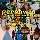 ガーシュウィン:ピアノ協奏曲、キューバ序曲/ミヨー:バレエ<世界の創造>/スタニスラフ・クノール/ヴァーツラフ・ノイマン指揮/プラハ交響楽団