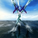 Elements/RX