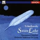 チャイコフスキー:白鳥の湖(ハイライト)/エマニュエル・クリヴィヌ指揮/国立リヨン管弦楽団