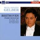 ベートーヴェン:ピアノ・ソナタ 第1・6・7番/ブルーノ=レオナルド・ゲルバー