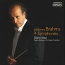 ブラームス:交響曲全集/エリアフ・インバル指揮/フランクフルト放送交響楽団