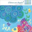 Chimes are Angels ! ~ジブリ・メロディ~/下田和男指揮 GREEN MEADOW ハンドベルリンガーズ
