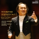 チャイコフスキー:交響曲第5番/幻想序曲<ロミオとジュリエット>/広上淳一指揮/コロンバス交響楽団