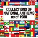 世界の国歌[1988年版]/コールドストリーム・ガーズ・バンド