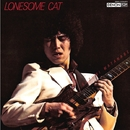 LONESOME CAT/渡辺香津美