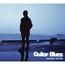 Guitar Blues/内田勘太郎トリオ
