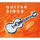 GUITAR SINGS/内田勘太郎トリオ