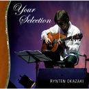 Your Selection/岡崎倫典