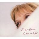 お気に入りのベッドで/エスター・カイザー