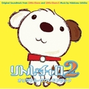 NHK教育テレビ「リトル・チャロ2 英語に恋する物語」オリジナルサウンドトラック/内池秀和