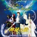 It's a Miracle World! ―映画『神秘の法』テーマ曲・イメージ曲集―/Various Artists
