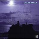 Bali/JALAN JALAN