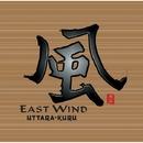 風/UTTARA-KURU