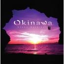 Okinawa/具志堅京子
