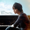 More Than You/町田俊行
