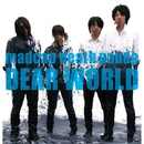 DEAR WORLD/madcap death panda