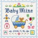 オルゴールぷらす(Orgel+) Baby Mine~あなたは小さなたからもの~/オルゴールぷらす