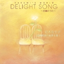 DELIGHT SONG/花木佐千子