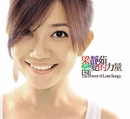 The Power of Love Songs/フィッシュ・リョン