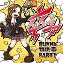 卒コア/BUNNY THE PARTY
